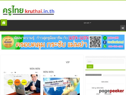 www.kruthai.in.th
