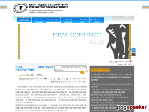 www.ppmcontract.com