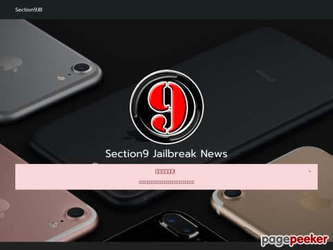 section9jb.com