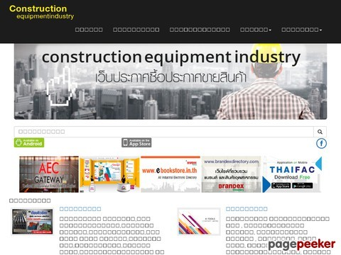 constructionfastenertool.com