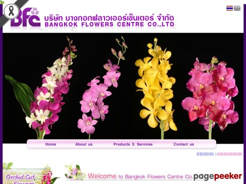 www.bangkokflowerscentre.co.th