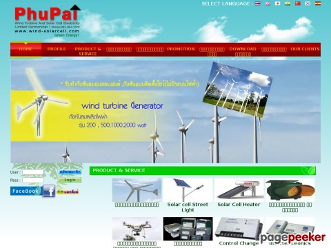 www.wind-solarcell.com