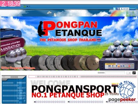 www.pongpansport.com