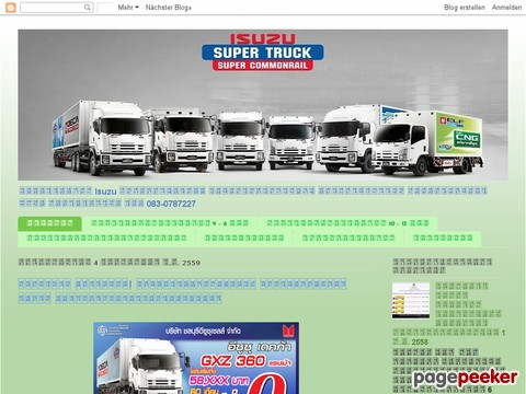 isuzu-trucks.blogspot.com