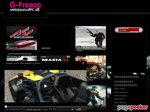g-freeze.blogspot.com