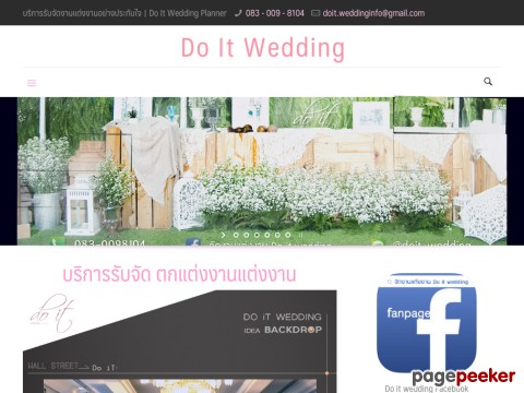 www.doitwedding.com