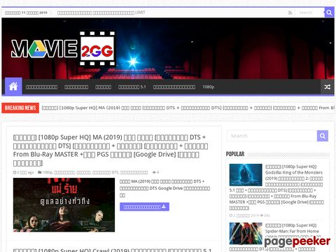 movie2gg.com