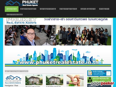 www.phuketrealestate.in.th