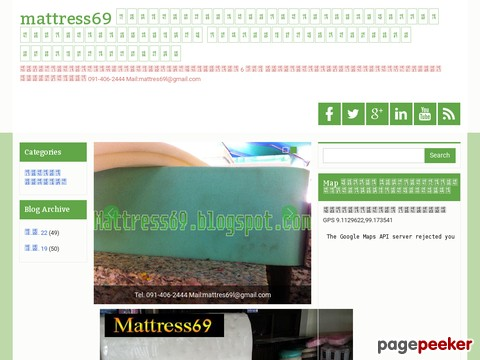 mattress69s.blogspot.com
