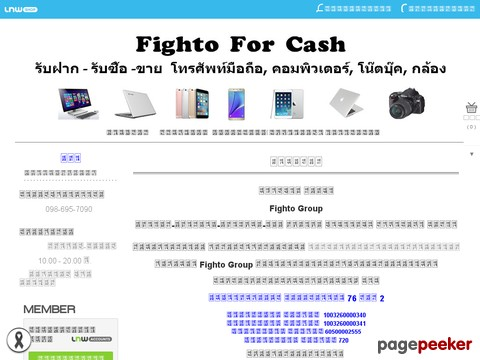 www.fightoforcash.com