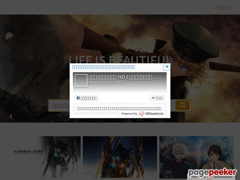 www.animesubthaidownload.tk