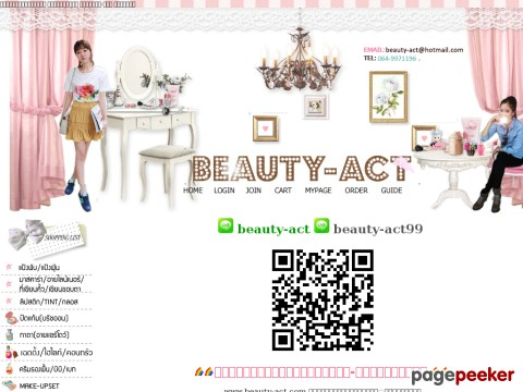 www.beauty-act.com