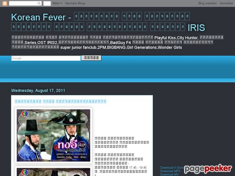 korean-fever.blogspot.com