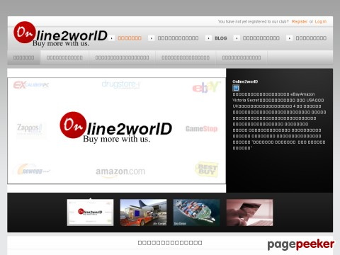 www.online2world.com