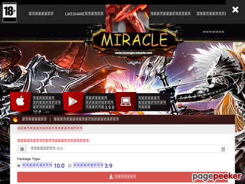 muorigin-miracle.com