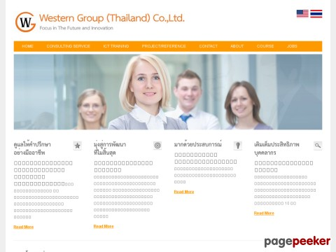 www.westerngroup.co.th
