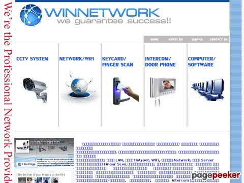 www.winnetwork.biz