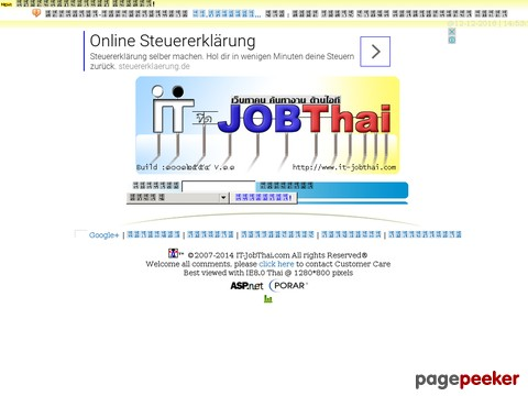 www.it-jobthai.com