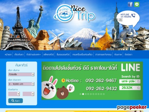 www.nicetrip.co.th