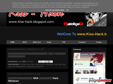 www.kiss-hack.blogspot.com