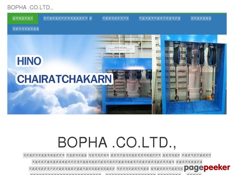 www.bopha.co.th